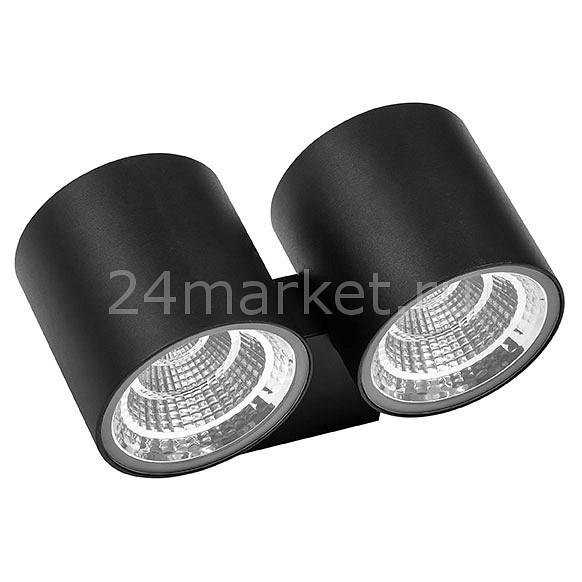 Подвесной светодиодный светильник Favourite Tube 2108-1P